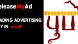 pune-ad-agency