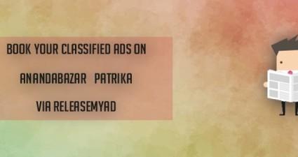 Anandabazar-Patrika-800x320