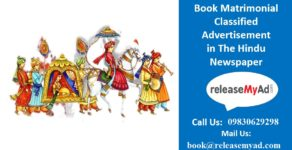The Hindu Advertisement | The Hindu Online Ad Booking